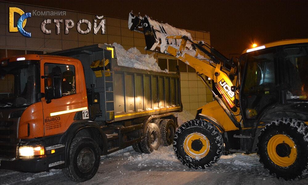 Погрузка снега в самосвал экскаватором погрузчиком jcb 3cx