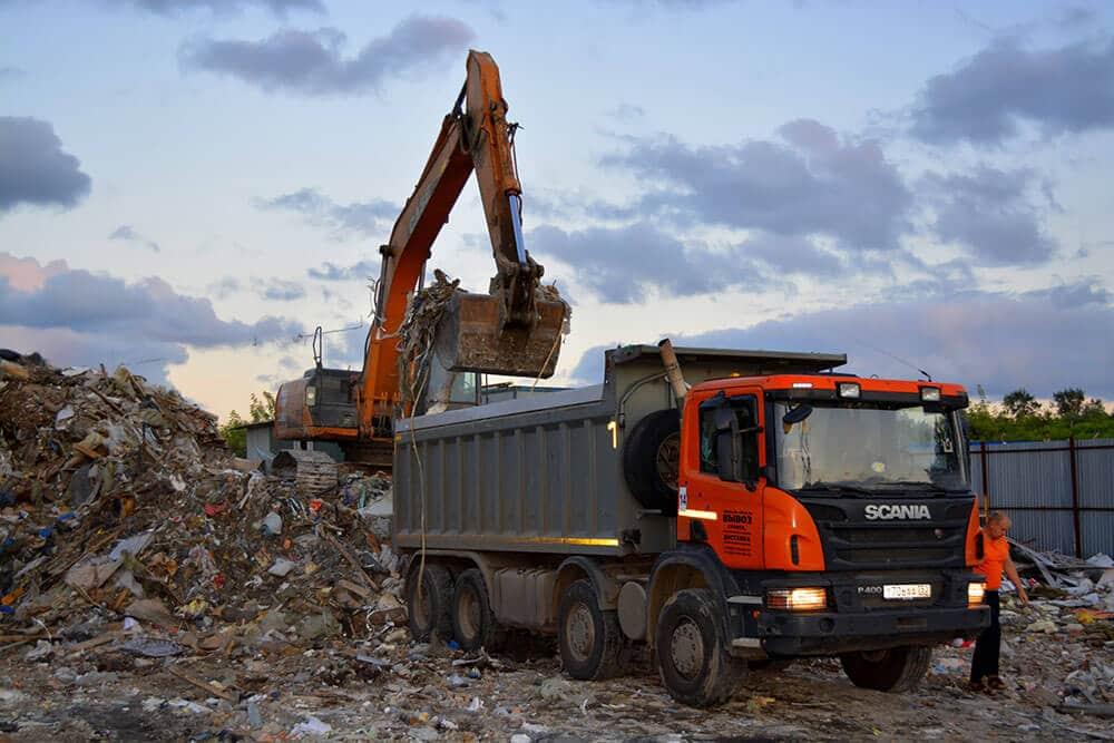 Вывоз мусора со стихийной свалки