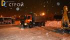 Вывоз снега с автобусного парка.