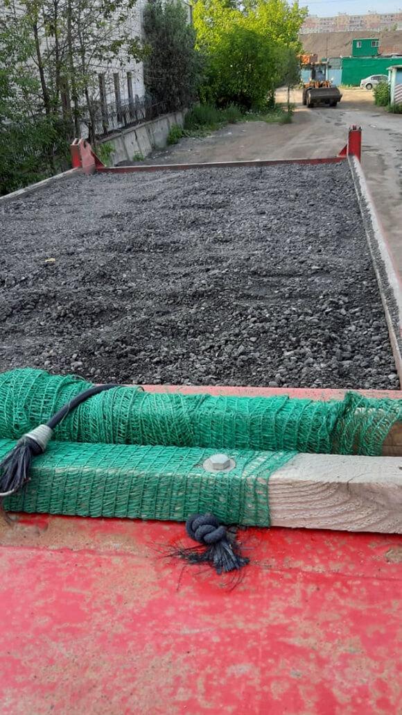 asfaltovaya kroshka 2